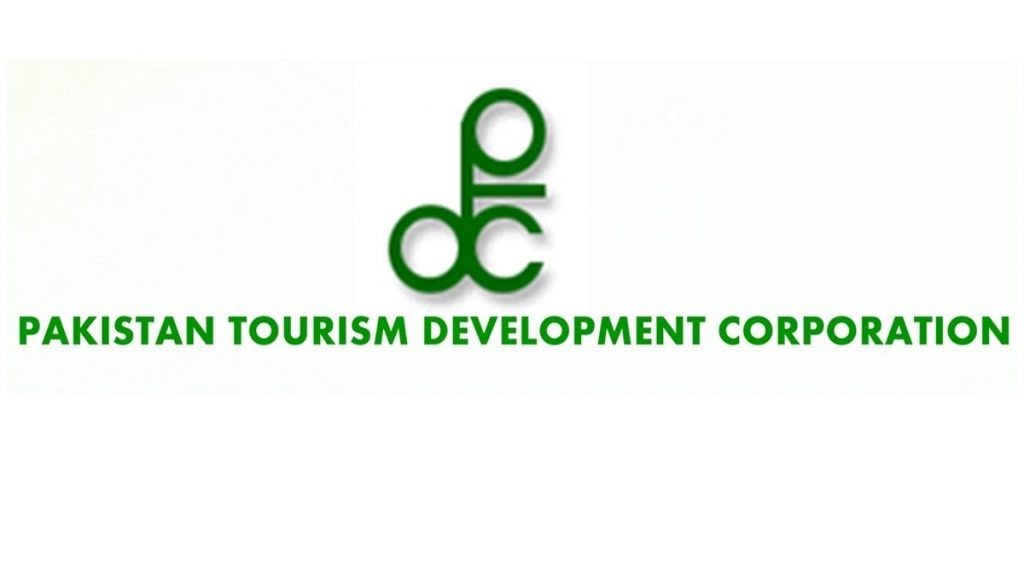 PTDC to get its new MD soon